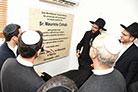 Na inauguração do Beit Midrash Ysmach Moshe na yeshivá de brasileiros Shaarei Dáat em Jerusalém